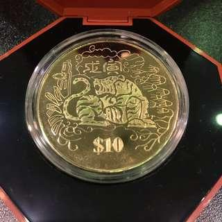 Collectable Coin 1998 Year of Tiger
