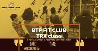 TRX exercise class懸吊式運動班