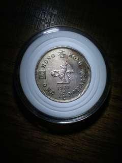 1975年 1元 大餅