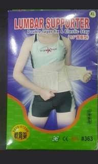 Lumbar / back support XL