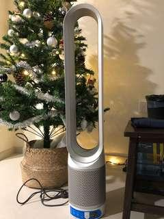 Dyson cooling tower fan