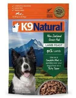 $200 K9 natural Freeze Dried Lamb Feast Dry Dog Food - 3.8kg
