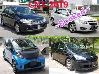 CNY 2019 car rental packages