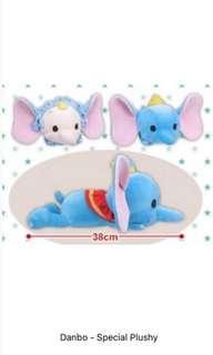 Baby Dumbo Elephant Beanie (Blue) Toreba