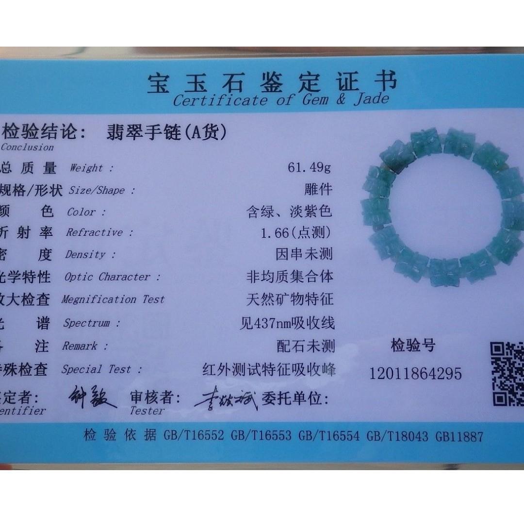 Certified Green 100% Natural A JADE Jadeite Beads Bangle Flower Bracelet 433889
