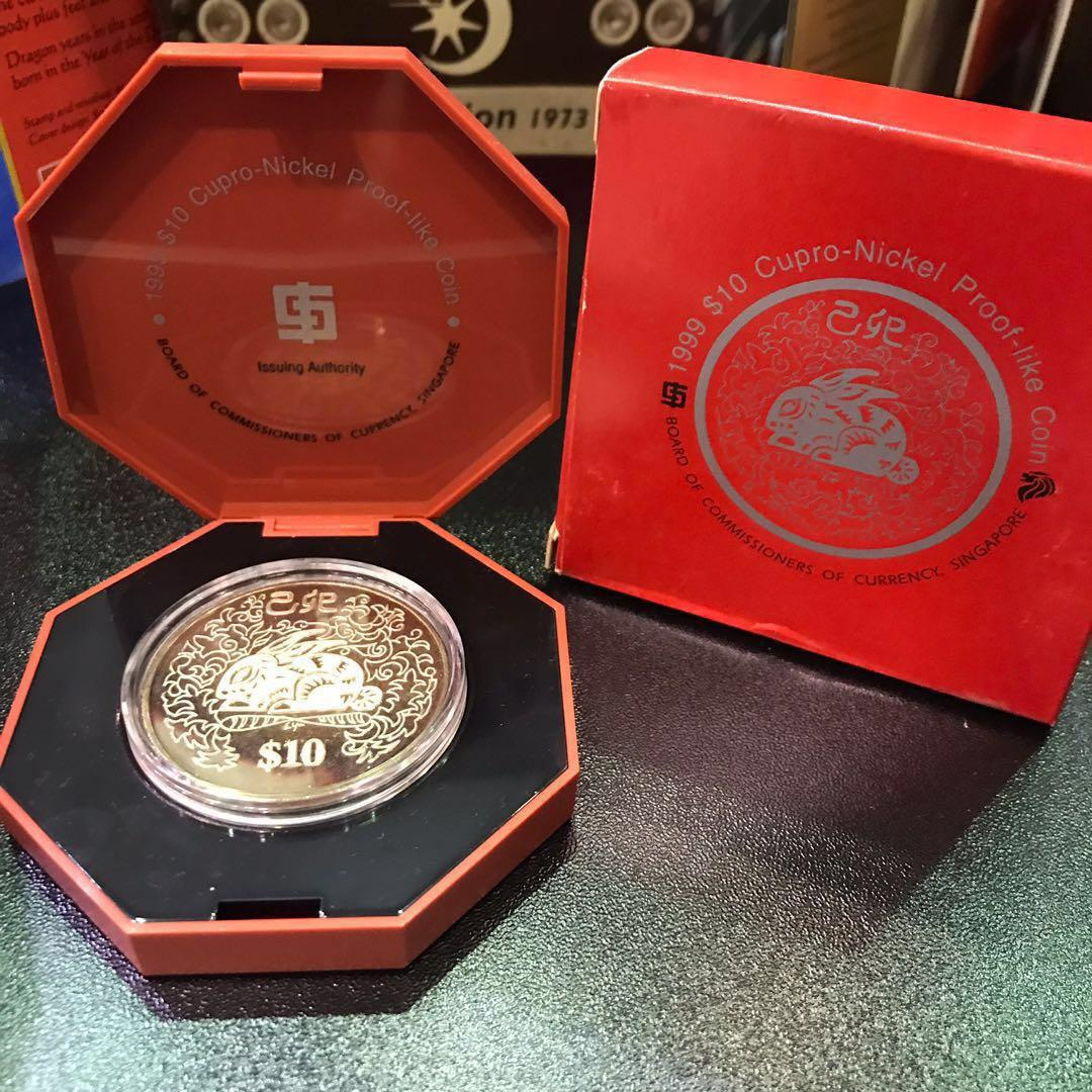 Collectable Coin 1999 Year of Rabbit