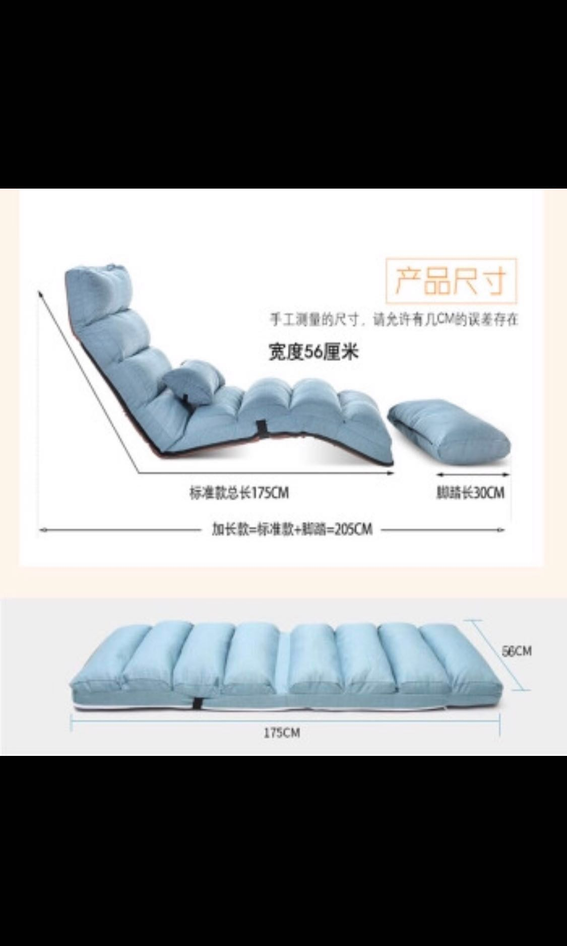 Pleasant Foldable Sofa Lazy Chair Gamerscity Chair Design For Home Gamerscityorg
