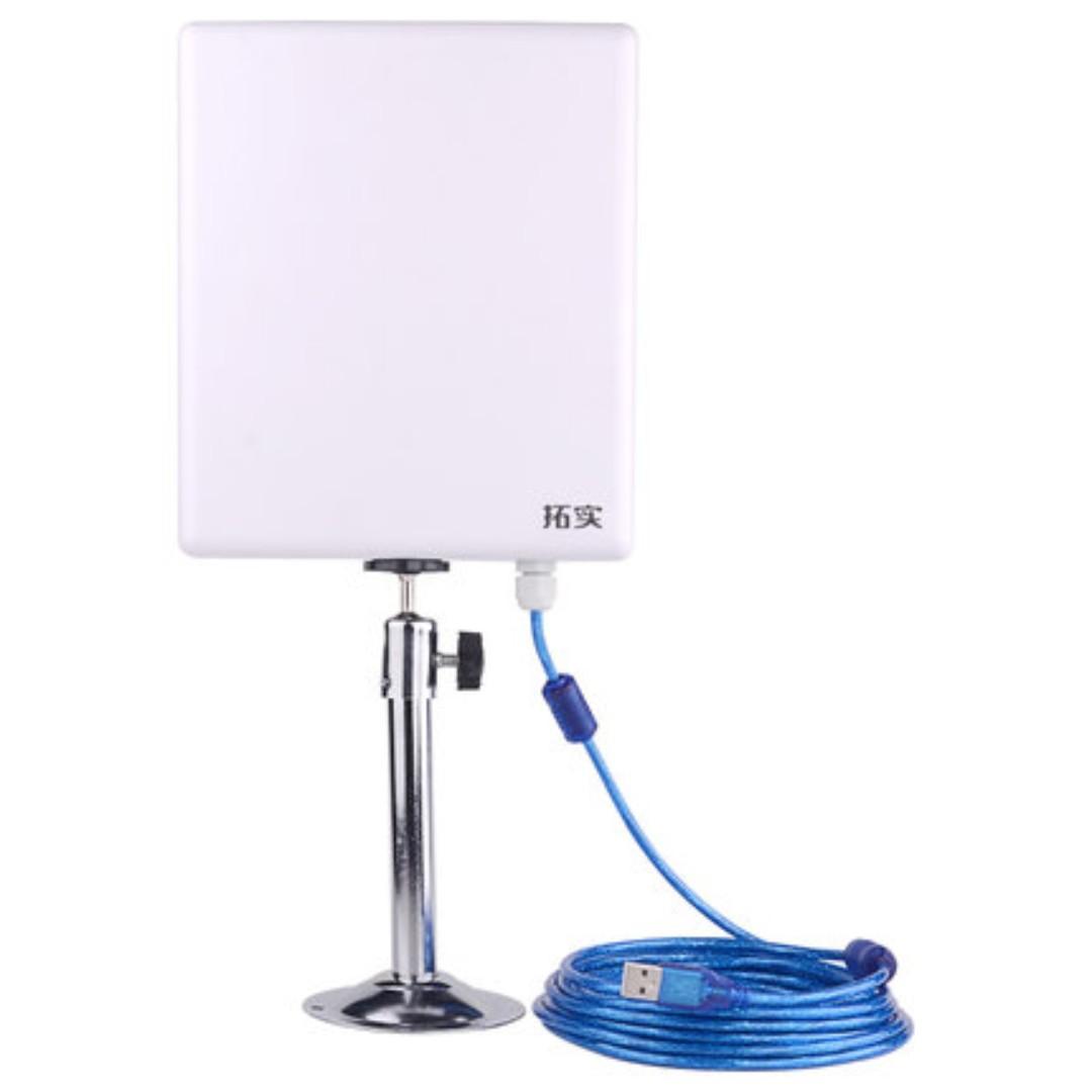 LIKE NEW IN BOX] Long Range WiFi Extender Wireless Outdoor