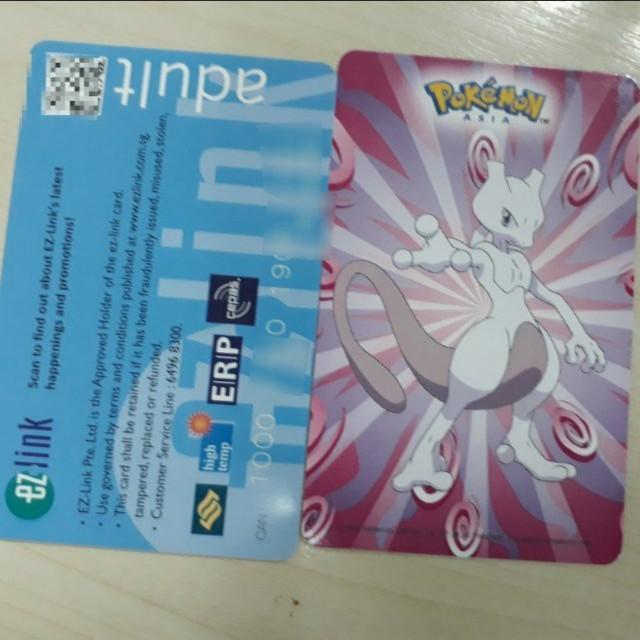 Last piece- MEWTWO design Pokemon Ezlink Card with No preloaded value
