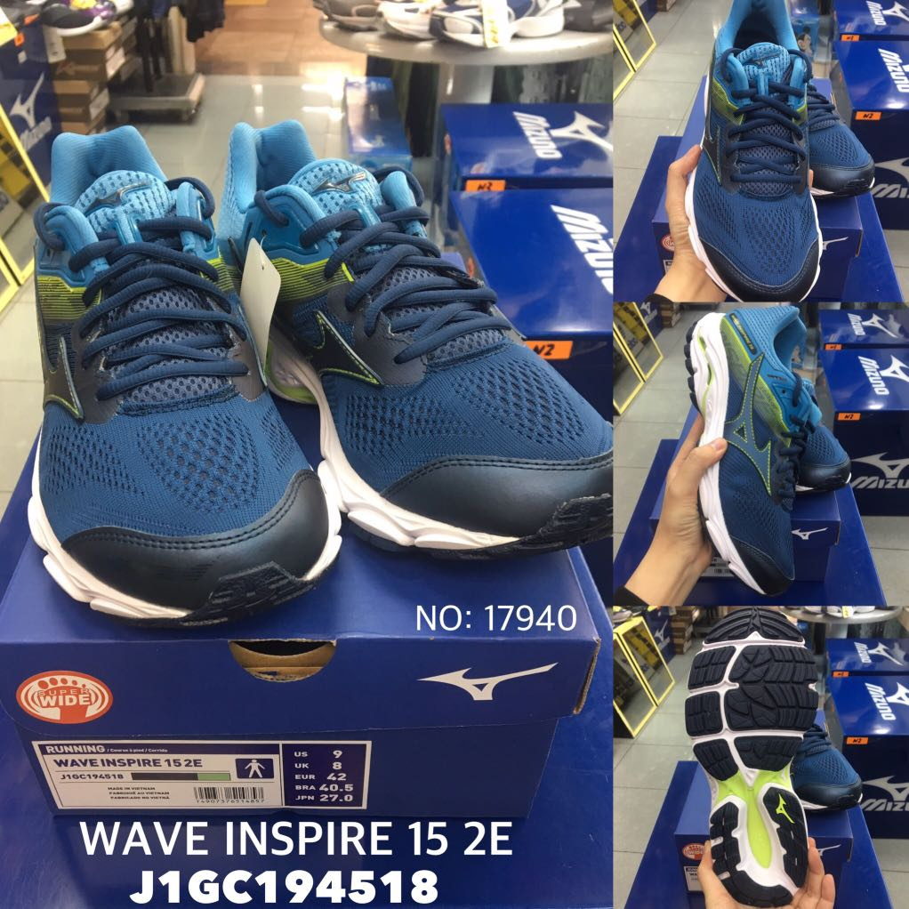 mizuno wave inspire 2e