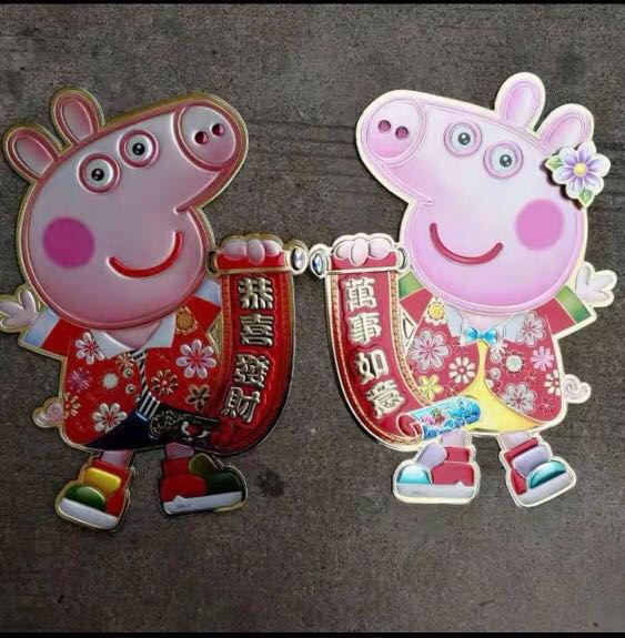 Peppa Pig Chinese New Year Decorations Everything Else On Carousell