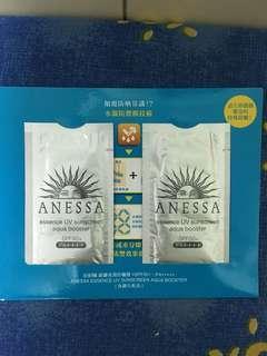 ANESSA安耐曬 銀鑽保濕防曬露<SPF50 + PA++++