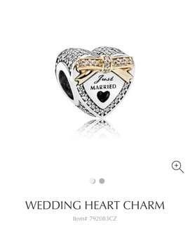 ♥️ PANDORA Wedding Heart Charm ♥️