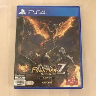 PS4 Monster Hunter Frontizer Z 魔物獵人極型進化包