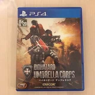 PS4 Biohazard Umbrella Corps