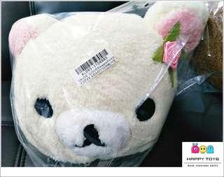 Rilakkuma - Korilakkuma meets Brown Koguma 2 Fluffy Plushy XL #CNY888 #CUTE