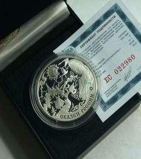 👉 RUSSIA - 1 Troy Oz+ / Grams (999) Fine Silver Proof coin