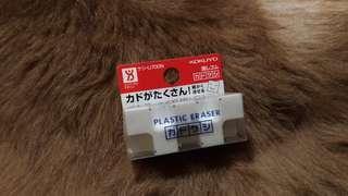 ☺ 角膠 plastic eraser