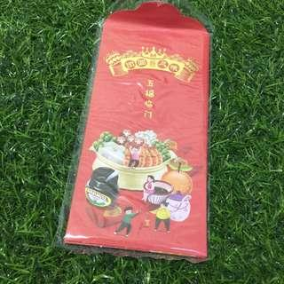 Red Packet Angpao 3pcs for collection
