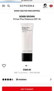 Bobbi grown primer plus radiant spf 35