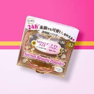 Canmake Secret Beauty Powder #02 Natural