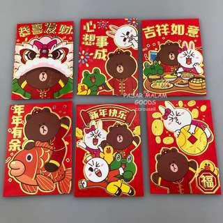 Instock Line Characters Red Packet Ang Pao