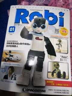 真正保存悠久既創刊號第一期Robi機械人