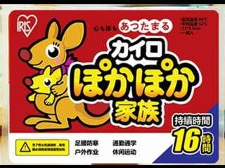 【全新】日本 手握暖手包