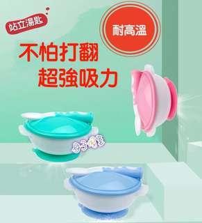 🚚 💥三個以上優惠30元💥兒童學習超強吸力吸盤碗學習碗三件組含湯匙寶寶碗學習碗湯匙學習碗