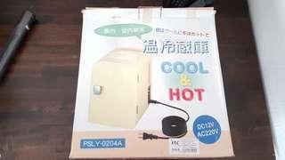 Warmer / Cooler Dual Function Box