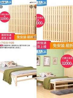🚚 Foldable bed frame & sea horse mattress