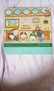 小丸子年曆月曆calendar