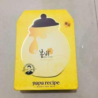 🚚 韓國PAPA recipe 春雨蜂蜜保濕面膜