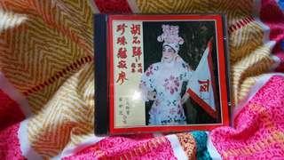 胡不歸 早期 新馬師曾日本製cd 沒有ifpi 2A1