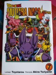 Dragonball SUPER.VOL.7