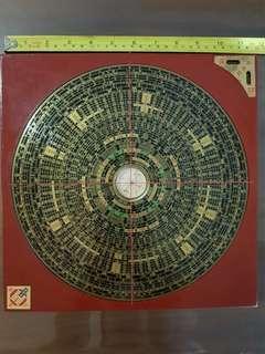 30cm Feng Shui Compass