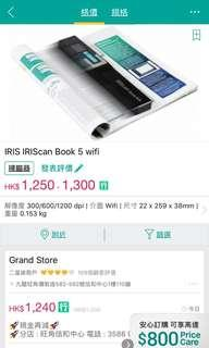 Scanner - Iriscan book 5 wifi