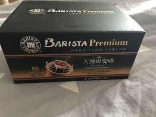 🚚 Barista Premium 西雅圖極品嚴焙大濾掛咖啡/箱
