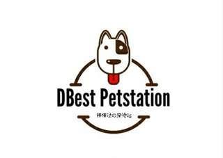 DBEST PETSTATION PET BOARDING