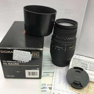 Sigma 70-300mm for Sony A mount