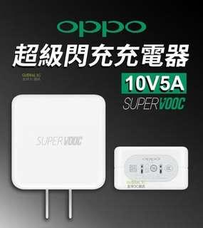🚚 Oppo Super Vook TypeC cable