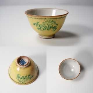 黄色青花小茶杯 Vintage chinese antique blue and yellow porcelain tea cup