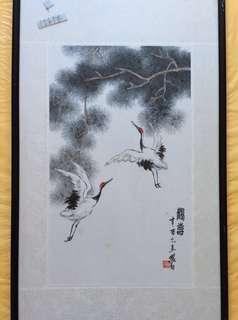 画家潘懋勋 Chinese painting