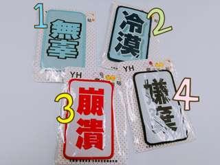 Funny Text Magic Hair Pad / Hair Stick / Velcro Fringe Holder