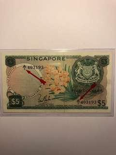 Singapore orchid series $5 A/1 first prefix GEF