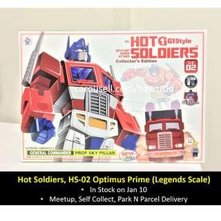 (In Stock) Hot Soldiers, HS-02 Optimus Prime, Transformers Legends