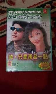 God,Give Me More Time (Chinese Drama Series)