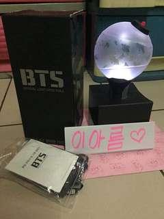 ARMY BOMB Ver. 2