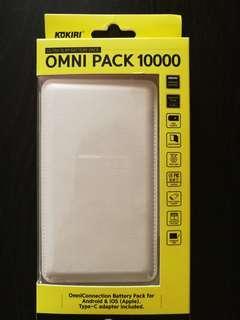 OmniPack Powerbank