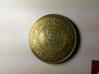 Genting coins